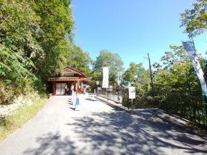 竹田城跡入口