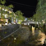 城崎温泉夜の街並み