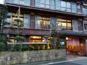 城崎温泉旅館「小林屋」