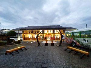 JR城崎温泉駅