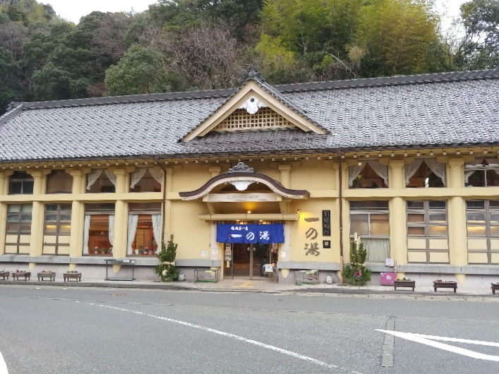 城崎温泉の外湯「一の湯」