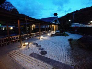 achimura-hotel2