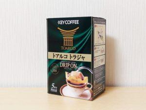 ドリップコーヒー トアルコトラジャ